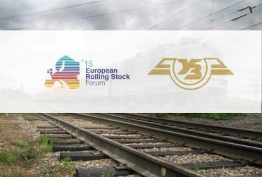 Koleje Ukraińskie z patronatem honorowym nad Europejskim Forum Taborowym 2015